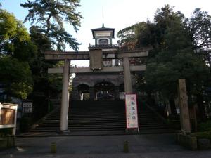 04_oyama