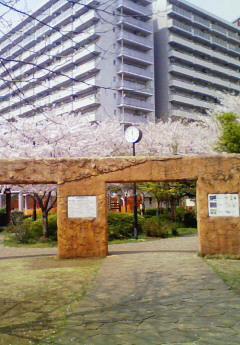 豊島遺跡公園